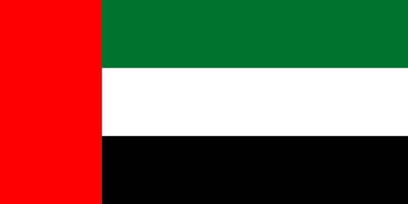 Förenade Arabemiraten flagga